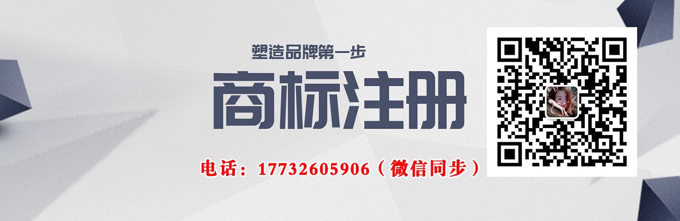 临沧商标注册帮助企业塑造品牌